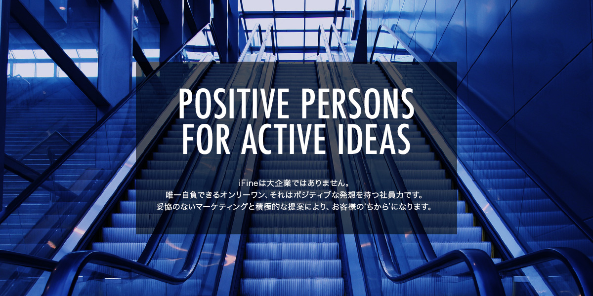 POSITIVE PERSONS FOR ACTIVE IDEAS